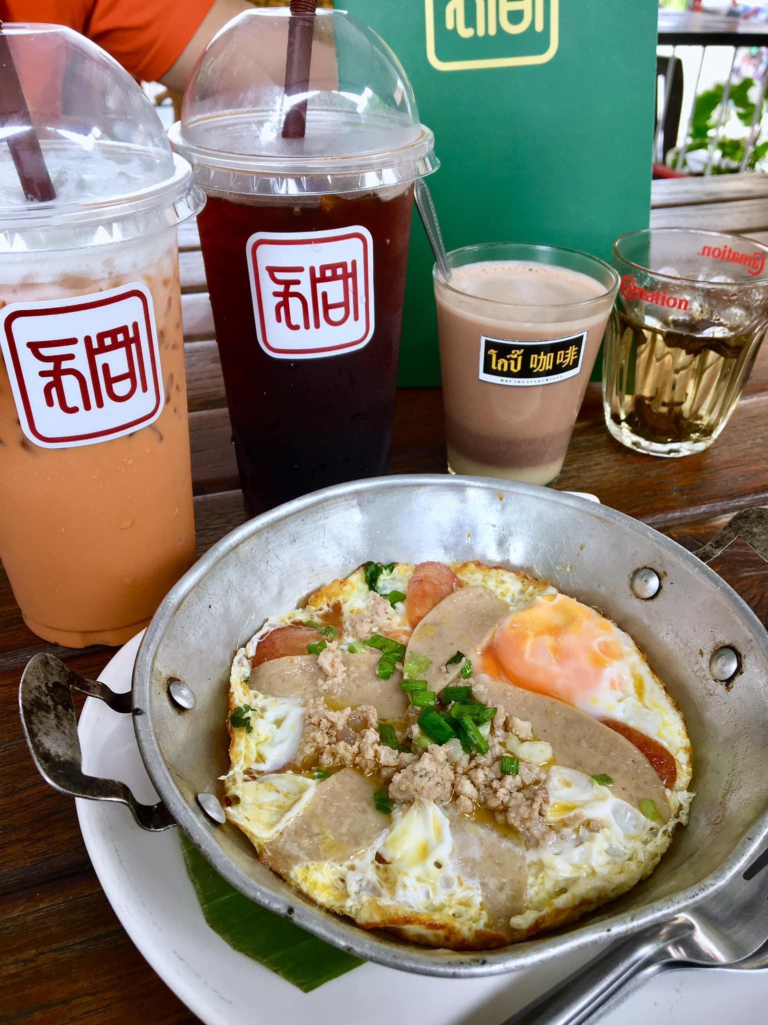 รีวิว โกปี๊คาเฟ่ นิมมาน ร้านอาหารเช้าและกลางวัน ตกแต่งสไตล์จีนทั้งร้าน ,  เปิดประสบการณ์,  Review,แบ่งปันประสบการณ์,รีวิวเกี่ยวกับร้านอาหารที่แสนอร่อย,Food review,  Travel review,Shopping review,Product review - Review Promote